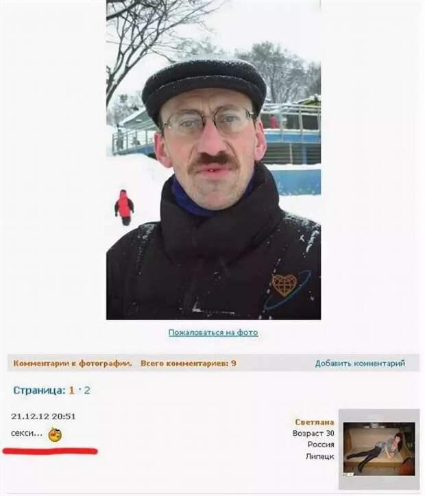 Смешные комментарии. Подборка chert-poberi-kom-chert-poberi-kom-58350203102020-5 картинка chert-poberi-kom-58350203102020-5