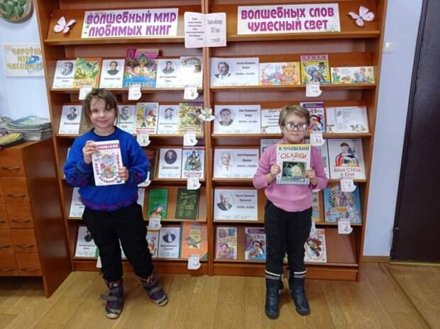 Неделя детской и юношеской книги прошла в центральной районной библиотеке.