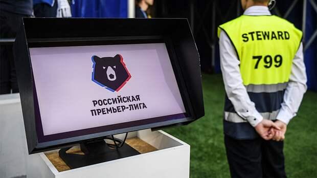 Хачатурянц назвал имя нового руководителя проекта VAR в России