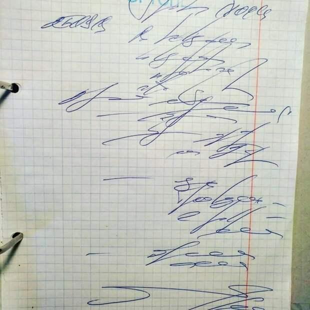 А Вы прочитаете? 10 примеров убойного почерка врачей, напоминающего шифр!