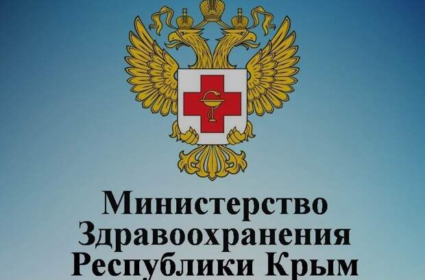 Минздрав Крыма провел операцию «Чистые руки»