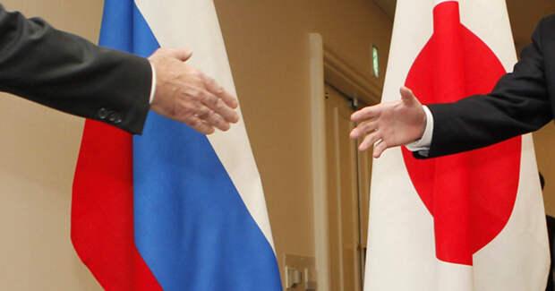 Япония призвала к «солидарному подходу» в отношении России