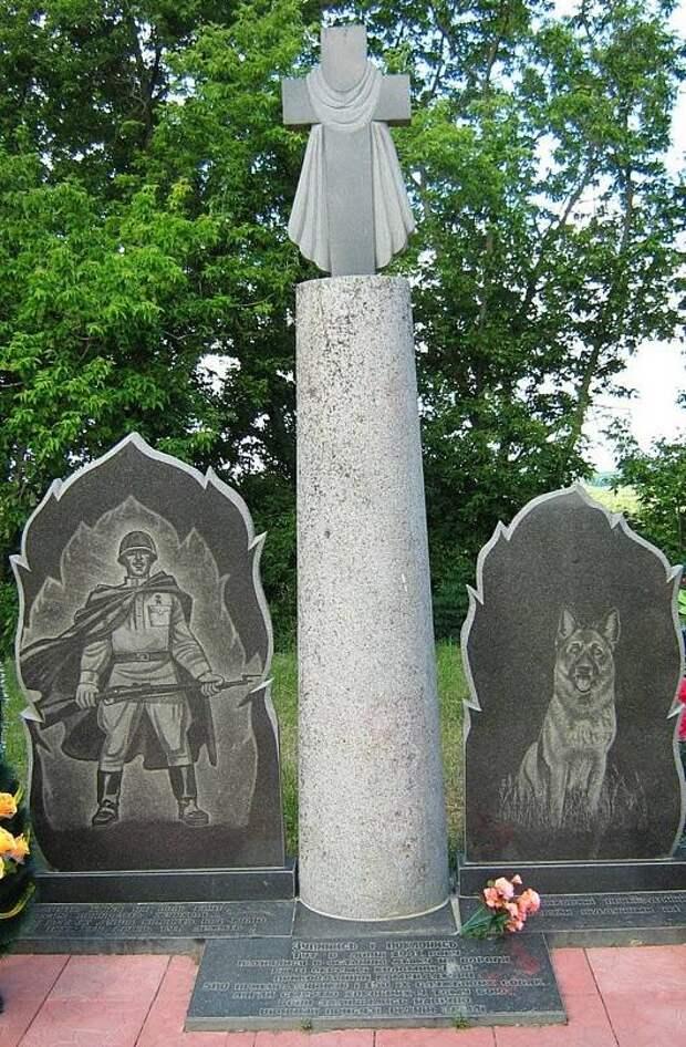 Легенда о сражении 150 погрансобак с фашистами. И приезд Гитлера на Украину в 1941