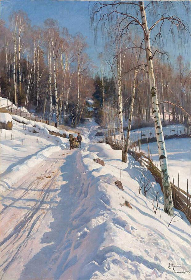 Солнечный зимний день, 1919 год
