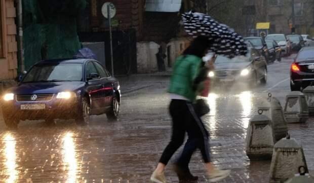 В Москве ожидается ухудшение погодных условий