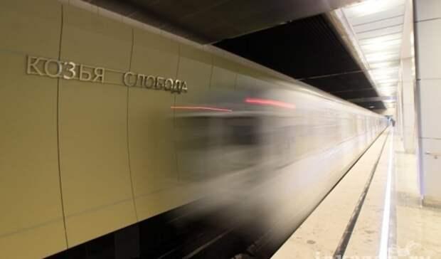 Казанцам предложили выбрать названия для новых станций метро