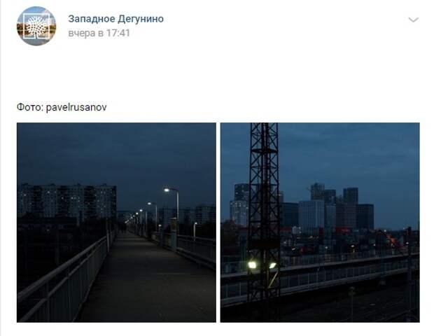 Фото дня: Платформа Моссельмаш как декорация фильма ужасов