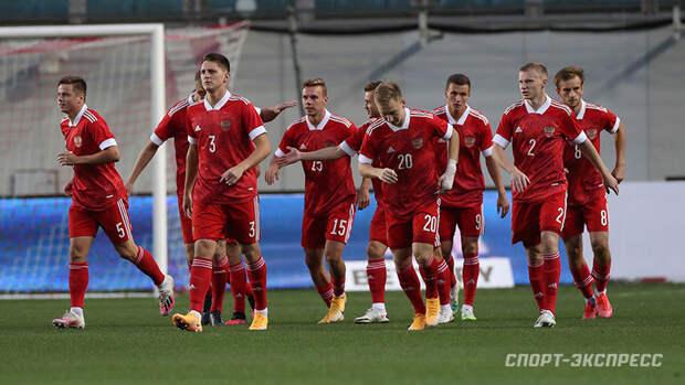 Молодежная сборная России назвала состав наматчи сБолгарией иСербией