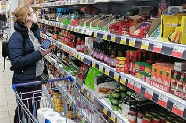 Магазины хотят обязать продавать товары строго по ценнику