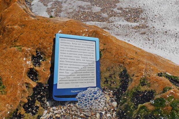 Какая электронная книга лучше подойдет для чтения на пляже