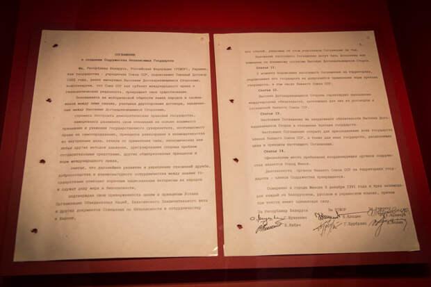 «Что написано пером...». В Манеже показали 100 главных документов России