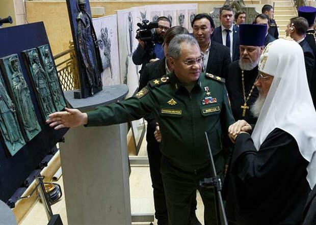 Сергей Шойгу, Патриарх Кирилл(2019)|Фото: pravoslavie.ru