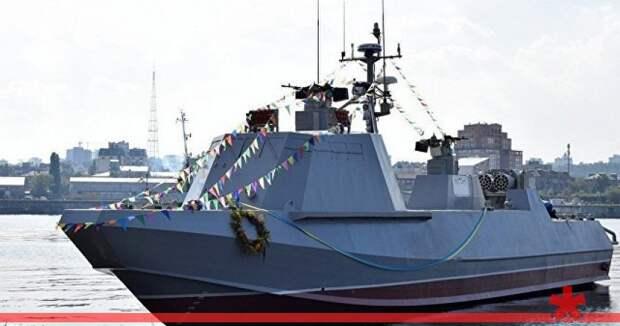 Украина решила направить в Азовское море двух «Кентавров»