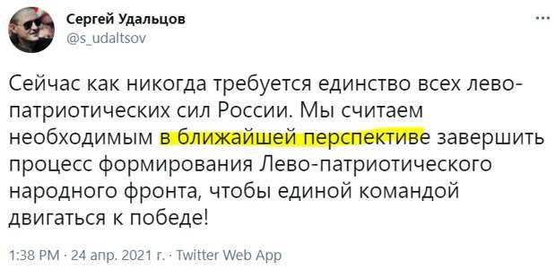 Дотянулась Рука Кремля или закат пятой колонны
