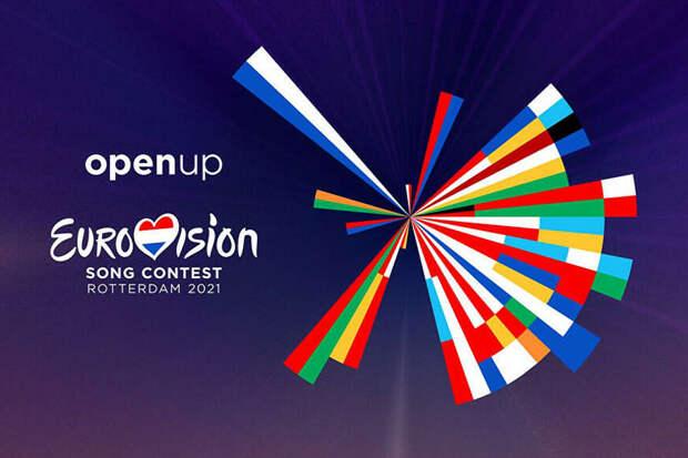 В Роттердаме проходит церемония открытия Евровидения (онлайн)