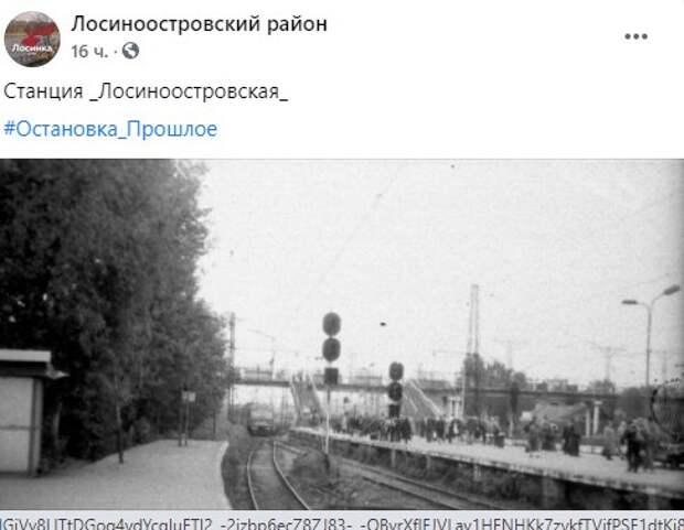 Фото дня: станция «Лосиноостровская» в середине 20 столетия