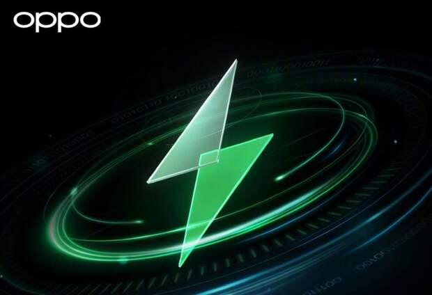 Oppo повысила скорость быстрой зарядки и придумала, как продлить жизнь батарее смартфонов