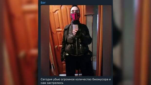 Казанский стрелок перестал общаться с родителями незадолго до трагедии
