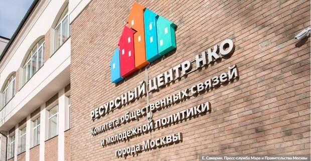 Сергунина рассказала о развитии в Москве нового добровольческого направления. Фото: Е.Самарин, mos.ru