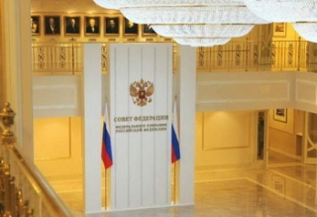 Совет Федерации обсудил проект против фальсификации истории и реабилитации нацизма