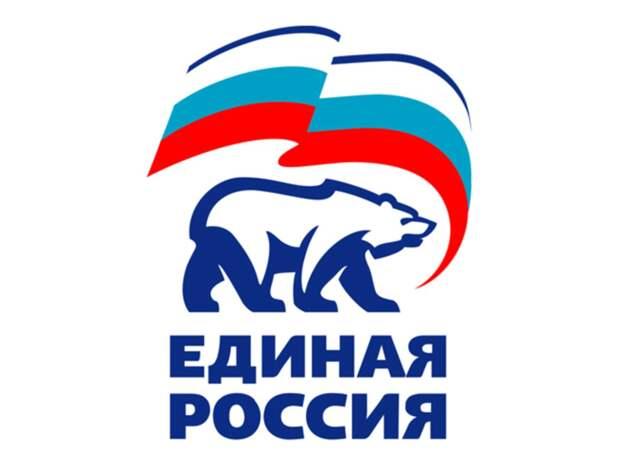 «Медиазона»: В «праймериз» «Единой России» участвовали сотрудники полиции и ФСИН, что запрещено законом