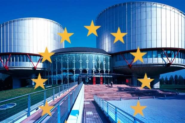 ЕСПЧ отверг ряд обвинений Украины в адрес РФ по Крыму