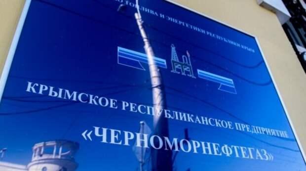 О соблюдении требований действующего законодательства РФ в сфере газоснабжения