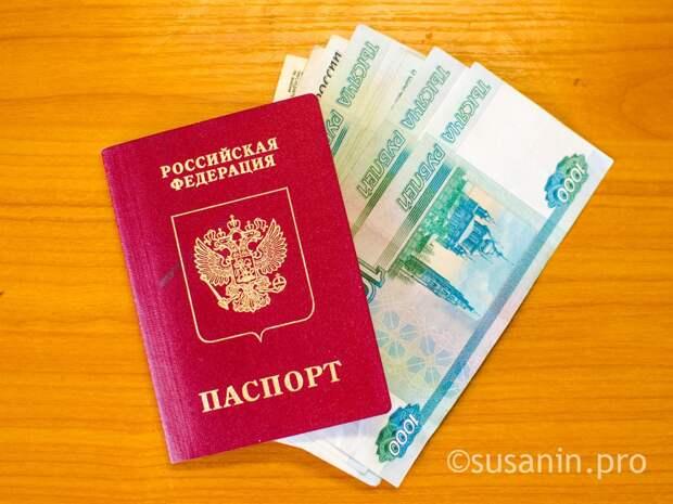 5 тыс рублей заплатит жительница Ижевска, фиктивно прописавшая у себя гражданина Узбекистана