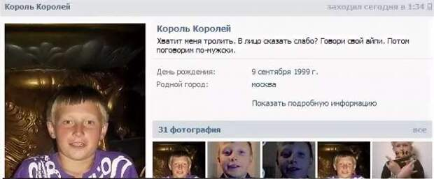 Смешные комментарии. Подборка chert-poberi-kom-chert-poberi-kom-12110424072020-16 картинка chert-poberi-kom-12110424072020-16