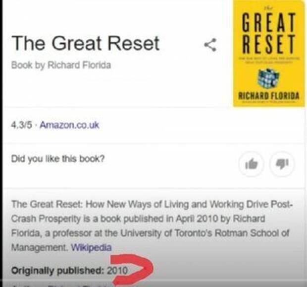 Книга перезагрузка 2018