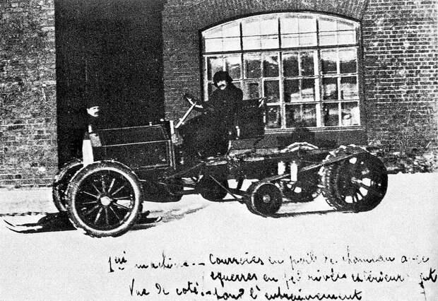 Изобретено в России: история шофера Николая II, придумавшего лекарство от русского бездорожья
