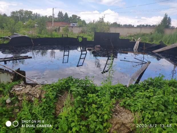 В Глазове возьмут под контроль утилизацию мазута на заводе УЗСМ