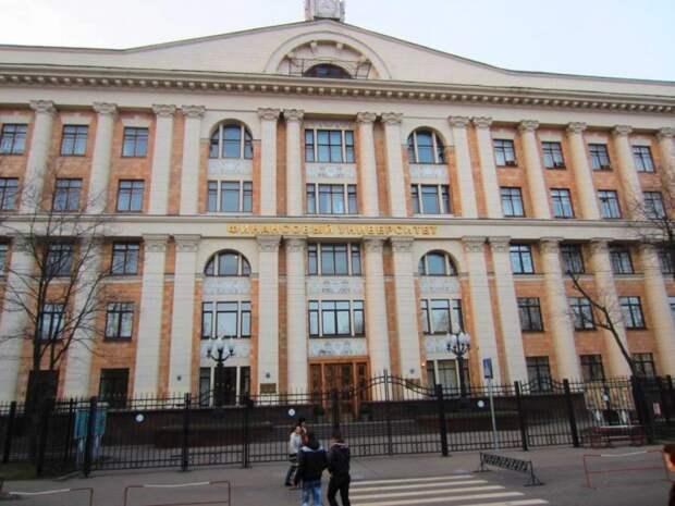 Финансовый университет на Ленинградском проспекте вошел в двадцатку сильнейших