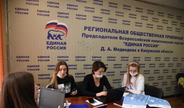 Волонтеры ЕРготовы поддержать медиков впериод пиковой нагрузки