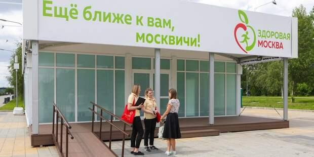 В сквер по Олонецкому проезду снова вернётся диспансеризация