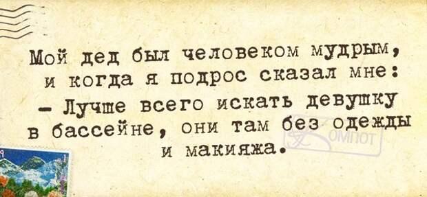 5672049_133951464_5672049_1392750047_frazochki13 (604x280, 50Kb)