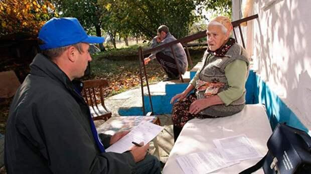 Добровольная перепись населения стартовала в ЛНР