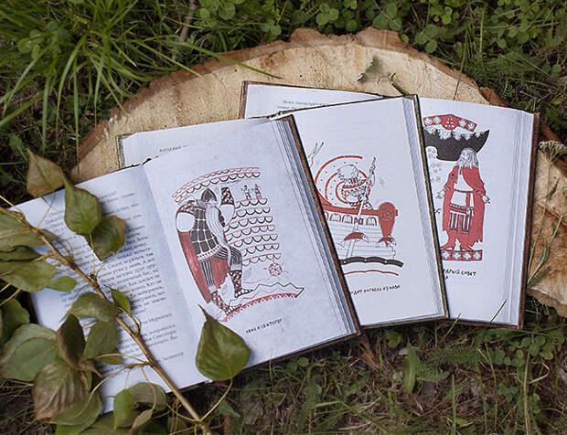 праздники древних славян