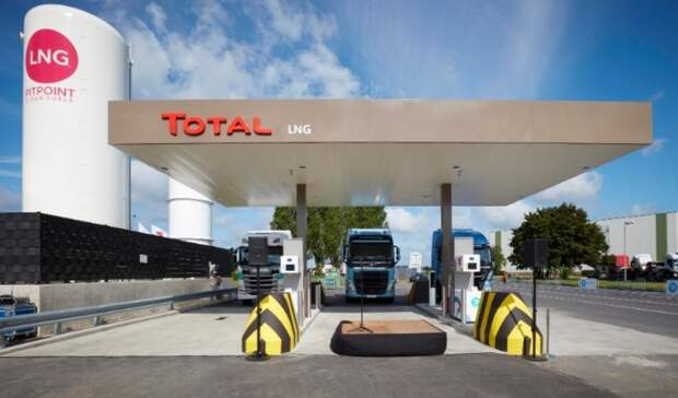 Total строит вНидерландах СПГ-АЗС сприцелом наводород