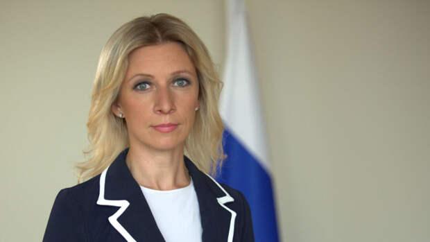 """Захарова прокомментировала слова Кулебы о """"российском трюке"""" в Непале"""