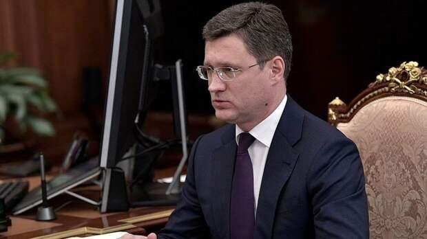 Новак оценил вероятность временного ограничения экспорта нефтепродуктов
