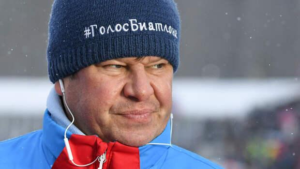 Губерниев отреагировал на решение лишить Белоруссию этапа Кубка мира по биатлону
