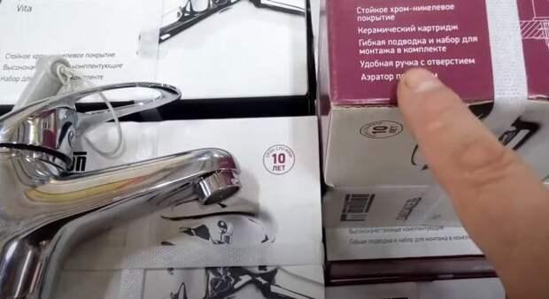Что нужно взять с собой в магазин сантехники, чтобы выбрать качественный смеситель