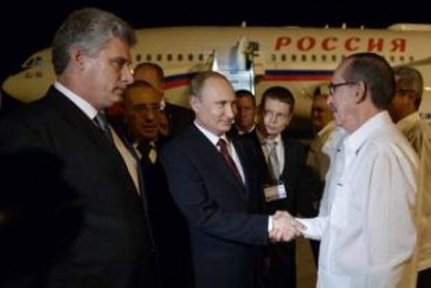Путин списал 90% долгов Кубы перед СССР
