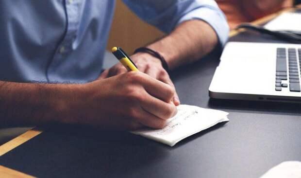 Сотрудники ГУ ПФР №5 дали разъяснения по переплатам ежемесячных компенсационных выплат