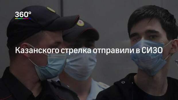 Казанского стрелка отправили в СИЗО