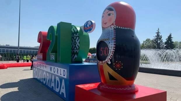 Обратный отсчет до начала VI Всемирной фольклориады CIOFF дан в Башкирии