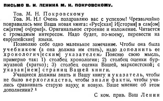 Про символы России и про сомнения. Кто? Где? Когда?
