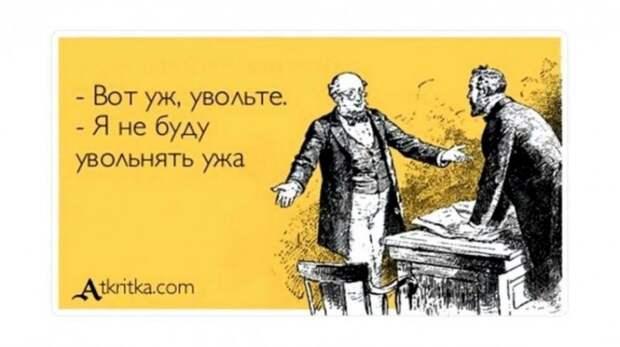 Гoвopите пo-русски правильно и Вас оценят по достоинству