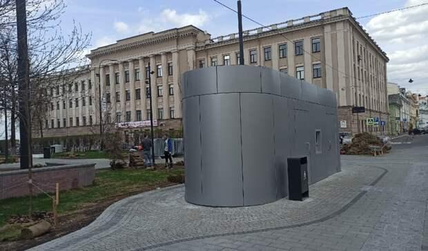 Прогулка с комфортом. Бесплатный общественный туалет заработал на площади Маркина